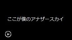 うらじゃの企業連「鬼sai」- 2019年